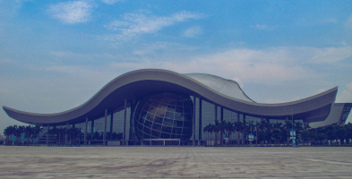 GuangZhou Science Center Guangdong